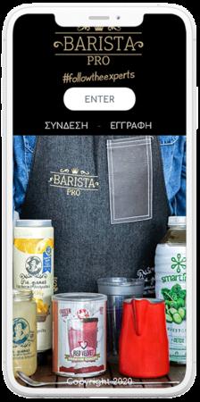 barista-pro-screenshot-1