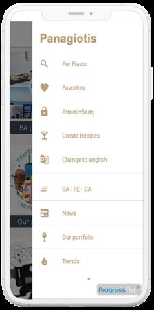 barista-pro-screenshot-5