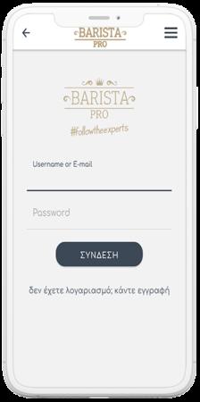 barista-pro-screenshot-6