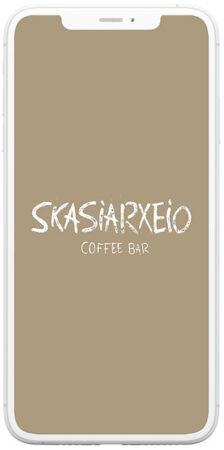 Skasiarxeio-screenshot-1