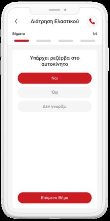 mondial-screenshot-2