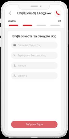 mondial-screenshot-3