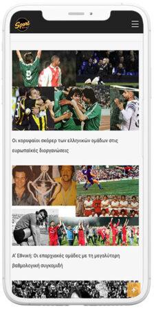 sport-retro-screenshot-3