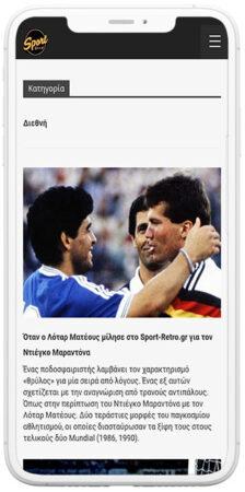 sport-retro-screenshot-4