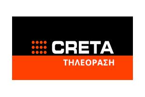TV Creta