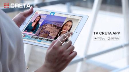 tv-creta-promo-app