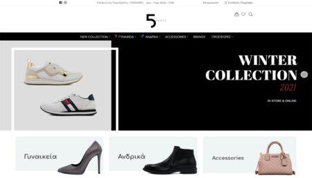 fiveshoes-screenshot-1