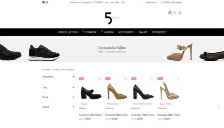 fiveshoes-screenshot-2