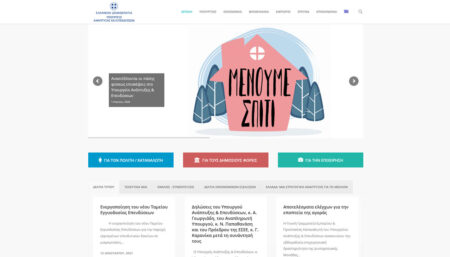mindev-screenshot-1
