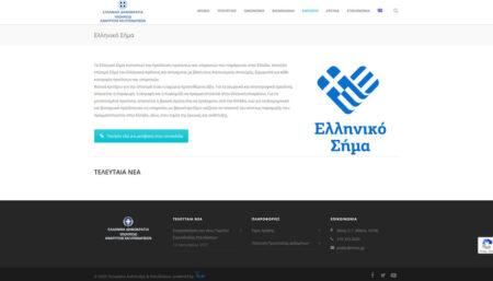 mindev-screenshot-4