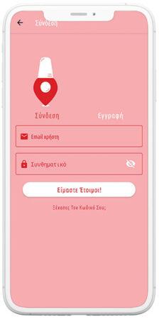 pinapp-screenshot-1