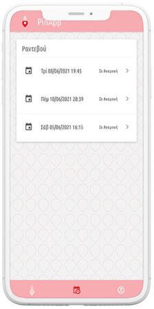 pinapp-screenshot-5