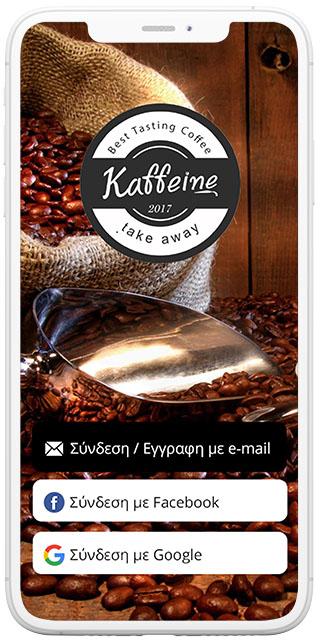 kaffeine-screenshot-1