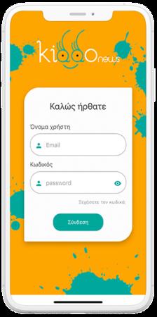 kiddonews-screenshot-1
